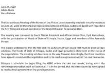 عاجل ، أثيوبيا تعلن البدء في ملأ خزانات النهضة خلال أسبوعين
