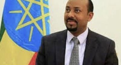 إثيوبيا  تستعين بإسرائيل