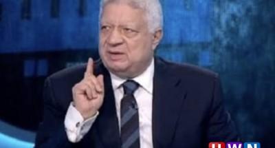 صرح رئيس نادي الزمالك بإلغاء الدروي