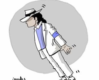 في ذكرى وفاة المغني العالمي مايكل جاكسون
