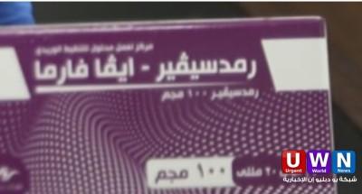 مصر تصنع دواء لعلاج كورونا