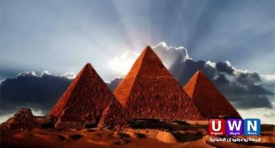 زوروا مصر