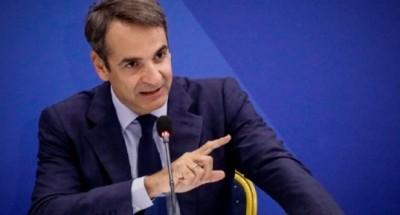 عاجل | اليونان تطالب قادة الاتحاد الأوروبي بفرض عقوبات صارمة على تركيا