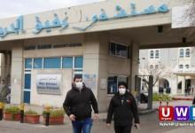 """لبنان تسجل 32 إصابة جديدة بفيروس """"كورونا"""""""