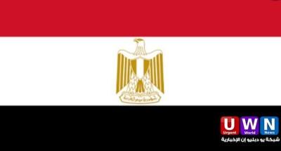 إنتبهوا فإنها مصر
