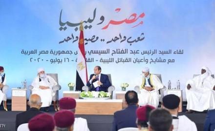عاجل | «قبائل ليبيا» تطالب السيسي بتدخل الجيش المصري إذا هوجمت سرت