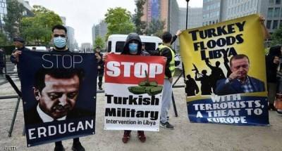 مظاهرة في بروكسل للتنديد بالتدخل التركي في ليبيا
