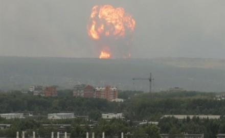 عاجل | انفجار في محطة للطاقة وسط إيران دون إصابات