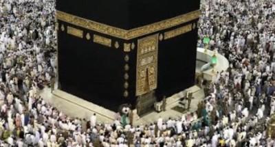 الحج لغير السعوديين هذا العام تخطى ٧٠٪