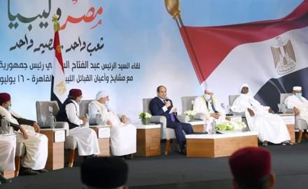 السيسي: مصر لن تقف مكتوفة الأيدي أمام أي تهديد للأمن المصري والليبي