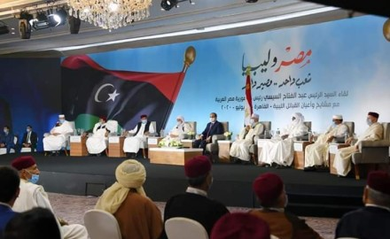 برلمانيون :لقاء السيسي ومشايخ ليبيا وثيقة شرعية لحماية الأمن القومى