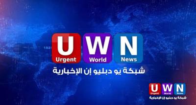شبكة يو دبليو إن الإخبارية تهنىْ الامة الاسلامية بعيد الأضحى المبارك