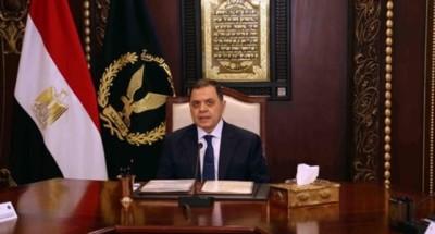 بالأسماء .. وزير الداخلية يصدر حركة تنقلات لقيادات الوزارة ومديري الأمن