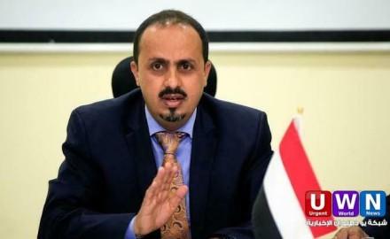 الإرياني: سياسات قطر في الأزمة اليمنية تتناغم مع الانقلاب الحوثي