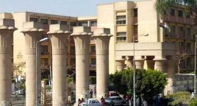 لأول مرة .. جامعة عين شمس مقراً لمكتب التنسيق