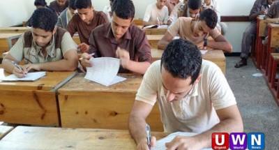 الدبلومات الفنية يبدأون امتحانات الدور الأول بمادة اللغة العربية
