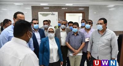 """وزيرة الصحة: تحويل مستشفى الأقصر الدولي إلى """"مجمع الأقصر الدولي الطبي"""""""