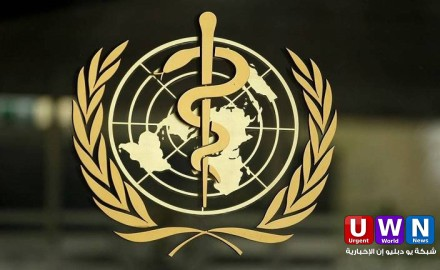 الصحة العالمية: نبحث مع الجانب الروسي فاعلية وآلية اعتماد اللقاح الروسي المكتشف ضد فيروس كورونا