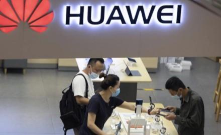 بكين تطالب واشنطن الكف عن تقويض الثقة بالشركات الصينية