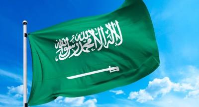 السعودية تعتبر الحكم بداية لتحقيق العدالة ومعاقبة المتورطين