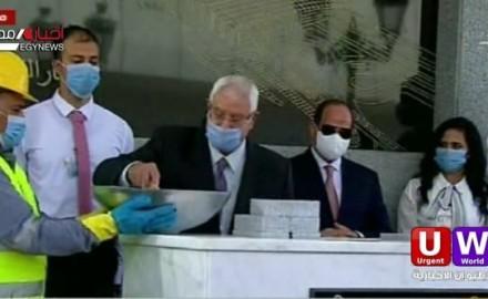 السيسي: المستشار عدلي منصور شخصية وطنية عظيمة