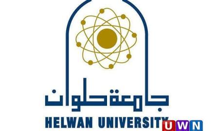 جامعة حلوان: تجهيز 6 معامل للحاسب الآلي لتسجيل رغبات طلاب الثانوية العامة