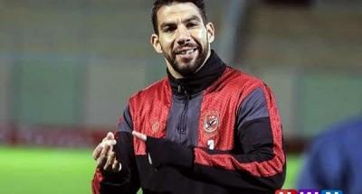 شريف إكرامي يرسل مندوبََا لجمع متعلقاته من النادي الأهلي