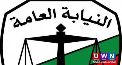 النيابة العامة تحقق في استغاثة سيدة بالإسكندرية وتكشف سبب النزاع