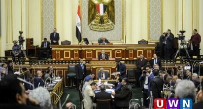 6 شروط للترشح لعضوية مجلس النواب (التفاصيل)