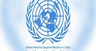 محادثات أمنية وعسكرية بمصر بتيسير من بعثة الأمم المتحدة للدعم في ليبيا