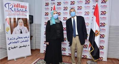 وزيرة التضامن تفتتح فرع الشهيد أحمد منسي بمقر جمعية رسالة بالدقي