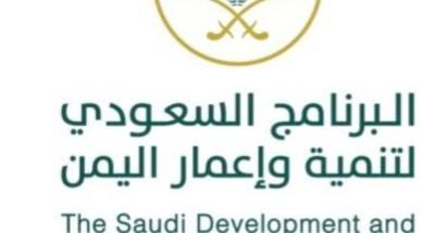 توقيع مذكرة تعاون لتحسين كفاءة بيئة التصدير في اليمن