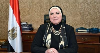 وزيرة التجارة و الصناعة : 32 شركة روسية تعلن رغبتها فى إقامة مشروعات ضخمة بمصر مطلع العام القادم