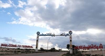 """""""الوطنية للنفط"""" في ليبيا ترفع حالة القوة القاهرة عن ميناء الزويتينة"""