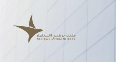 عاجل .. «أبوظبي للاستثمار» يستعد لافتتاح مكتب في تل أبيب