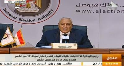 """أخبار مصر   """"الوطنية للانتخابات"""" تدعو الناخبين لانتخابات النواب 2020"""