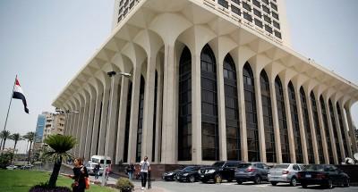 القاهرة تستنكر تصريحات وزير خارجية تركيا