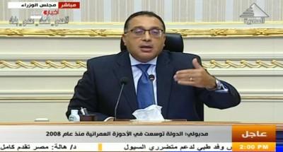 مدبولي: لن نسمح باستمرار البناء العشوائي .. وفقدنا 90 ألف فدان