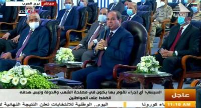 """الرئيس يطلق اسم """"شينزوا آبى"""" على ثالث مراحل مجمع ـ""""المصرية اليابانية"""""""