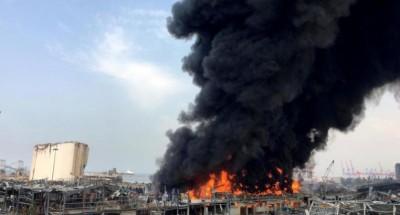 عاجل .. اندلاع حريق في منطقة مرفأ بيروت