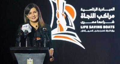 وزيرة الهجرة: المرأة الصعيدية قوية وقادرة على تغيير ثقافة مجتمعها