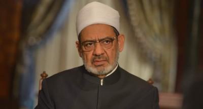 الإمام الأكبر يستنكر وصف المسلمين بالإرهابيين