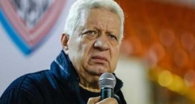 في بيان رسمي .. اللجنة الأولمبية الدولية تؤيد قرارات إيقاف «مرتضى منصور»