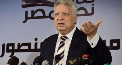 """""""مرتضى منصور"""" يوجه رسالة نارية لهشام حطب رئيس اللجنة الأولمبية"""