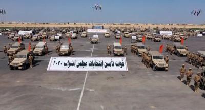 القوات المسلحة تستعد لتأمين إنتخابات مجلس النواب بالتعاون مع الداخلية