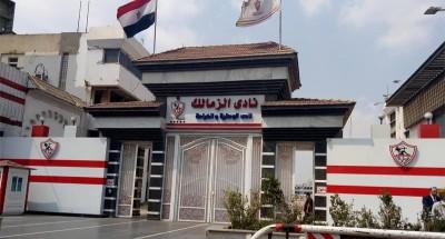 وزارة الرياضة: الطعن على حكم مركز التسوية بشأن الزمالك يوقف التنفيذ