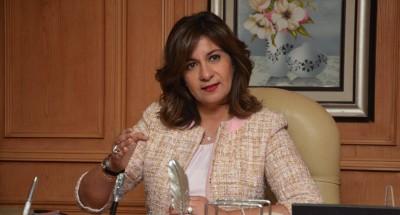 أخبار مصر   وزيرة الهجرة تتواصل مع «النائب العام» لحل مشكلة مصريين تعرضوا للنصب