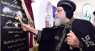 """عاجل .. «البابا تواضروس» يدشن كنيسة """"مارجرجس"""" بالإسكندرية"""