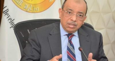 أخبار مصر | وزارة التنمية المحلية تستعد لبدء عام دراسي جديد