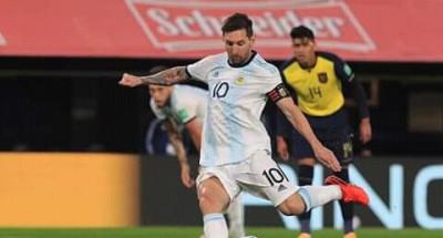 """تصفيات"""" أمريكا الجنوبية"""" المؤهلة لكأس العالم 2022 …انتصار غير مقنع"""" للأرجنتين"""" وفوز قاتل للأوروجواي علي تشيلي"""